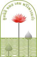 SemFoundation-Logo